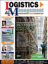 Logistis & Management Nov 20